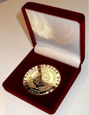Освітні технології БДМУ відзначені золотою медаллю