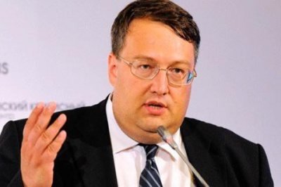 Геращенко: Ярошу запропонували посаду у МО