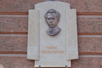 Письменники з усієї України вшановують у Чернівцях пам'ять поета-політв'язня Тараса Мельничука (ФОТО)