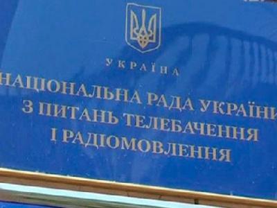 """Як обирали представника Нацради з питань телебачення на Буковині, - """"Телекритика"""""""