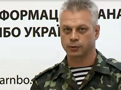 Впродовж доби у зоні АТО поранено трьох українських військових