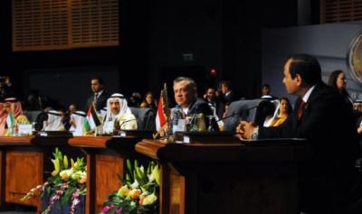 Арабські країни планують створити спільне військове формування