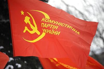 Справу щодо заборони КПУ не розглядатимуть в Окружному адмінсуді