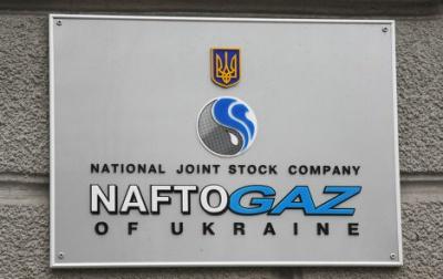 """У """"Нафтогазі"""" визнали, що винні 10 мільярдів кубометрів газу """"Укрнафті"""""""