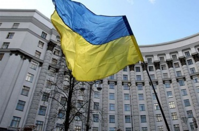 Замість внутрішніх паспортів українці отримають картки