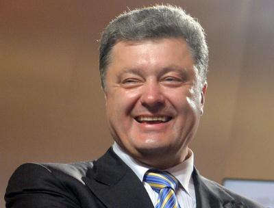 Порошенко звільнив шістьох голів РДА на Буковині