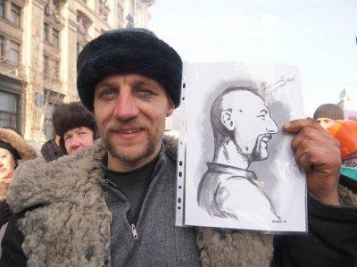 Козак Гаврилюк з Буковини у парламенті - найбідніший