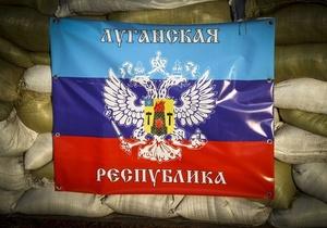 """В """"ЛНР"""" з 21 квітня збираються ввести власні паспорти"""