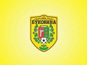 """За порядком під час матчу """"Буковини"""" в Чернівцях стежитимуть 40 міліціонерів"""