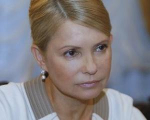 Правоохоронці знайшли матеріали справи Тимошенко