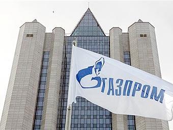 """""""Газпром"""" не хоче заключати новий контракт з """"Нафтогазом"""" до зікінчення арбітражу"""