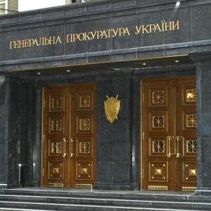 На компанії українських олігархів ГПУ завела справу на $50 мільярдів