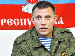 """У """"ДНР"""" визнали, що бойовики не відвели важке озброєння"""
