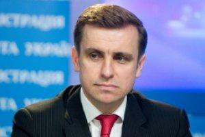 Росія прагне відкласти на рік введення ЗВТ між Україною та ЄС