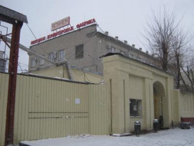 """У Ліпецьку, на фабриці Roshen, """"маски-шоу"""" та слідчі дії"""