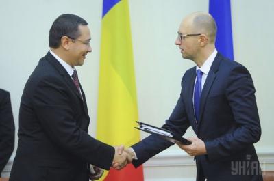 Буковинець Яценюк хоче зміцнити довіру й безпеку між Україною та Румунією