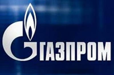 Росія погодилася на знижку на газ для України
