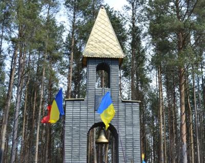 На Буковині вшанували пам'ять жертв масового розстрілу мирних жителів (ФОТО)