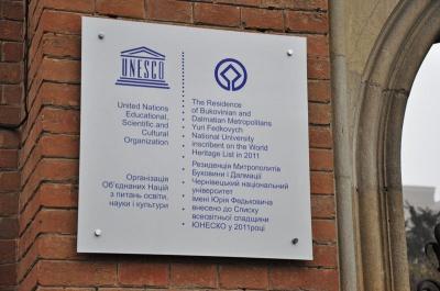 В ЧНУ планують створити кафедру ЮНЕСКО