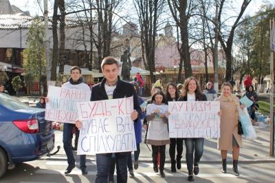 Студенти у Чернівцях розповідали про аутизм