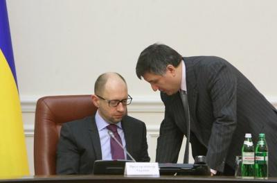 Аваков і Яценюк розповіли, які будуть зміни в МВС