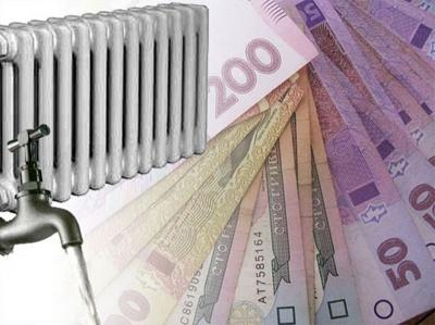На субсидії буковинцям додатково виділили 167 мільйонів гривень
