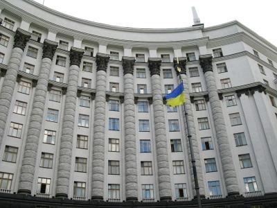 У Кабміні затвердили перелік боргових зобов'язань України для реструктуризації