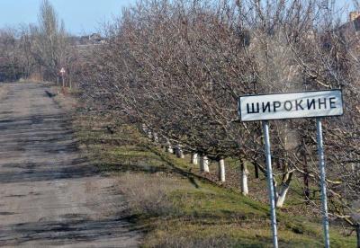 Поблизу Широкіного підірвався позашляховик. Двоє військових загинунули
