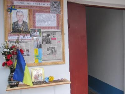 Мешканці облаштували куточок пам'яті лікаря-чернівчанина, який загинув на Сході