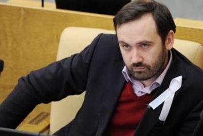 Депутата Держдуми, який голосував проти анексії Криму, позбавили недоторканості