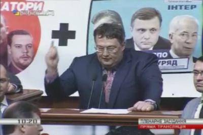 """Нардеп Геращенко звинуватив """"Свободу"""" та Тимошенко у підтримці планів Путіна"""