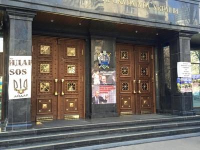 Бійці АТО вимагають відставки прокурора-буковинця Матіоса, - ЗМІ