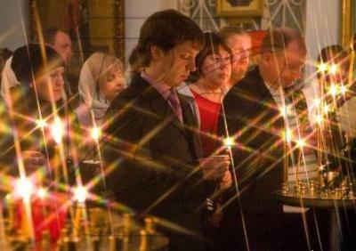 У православних та греко-католиків — Чистий четвер