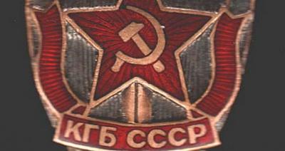 В Україні відкриють архіви КДБ з 1917 по 1991 рік