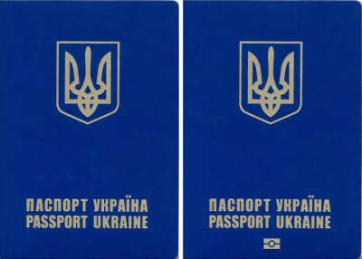 Закордонні паспорти подорожчали