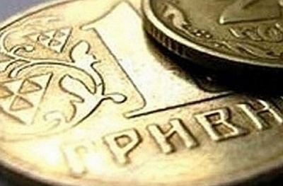 Кабмін планує на наступний рік 2% зростання ВВП