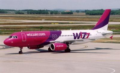 """Wizz Air не буде ліквідовувати українську """"дочку"""""""