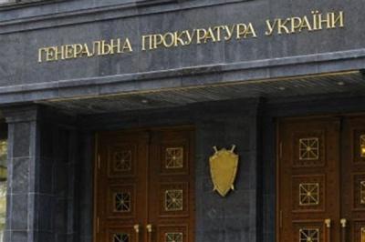 ГПУ підозрює компанію Фірташа у фінансуванні тероризму