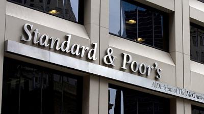 Агенство Standard&Poor's знизило кредитний рейтинг України