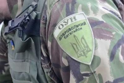 """Генштаб: Добровольчий батальйон """"ОУН"""" відводять з лінії розмежування"""