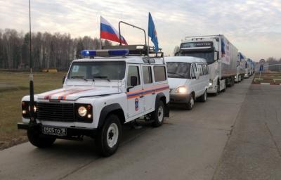 """24-й російський """"гумконвой"""" вже в дорозі"""