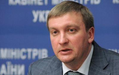 Мін'юст обіцяє довести до кінця справу про заборону КПУ