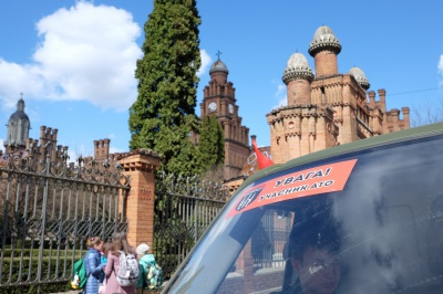 У Чернівцях університет передав в АТО два автомобілі (ФОТО)