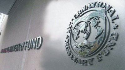 МВФ прогнозує зростання української економіки в наступному році