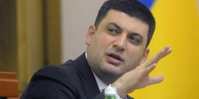Гройсман заявив, що жодного розпорядження про підвищення зарлати депутатам не підписував