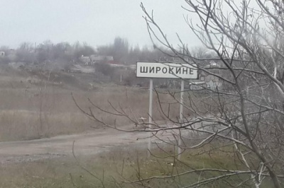Бойовикам запропонували демілітаризувати Широкине