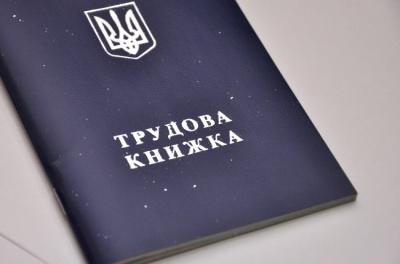 Найбільше вакансій на Буковині — для бухгалтерів і перекладачів