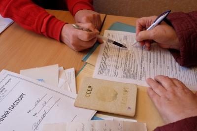 Як оформити субсидію