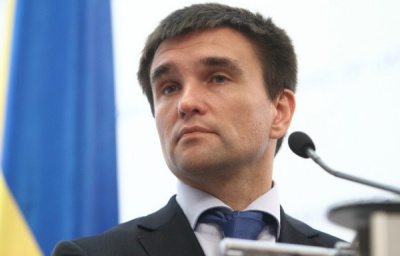 Україна не встигає виконати План дій з візової лібералізації