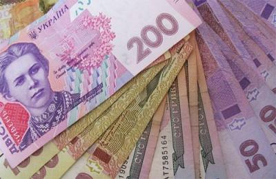 Уряд затвердив новий показник середньої зарплати